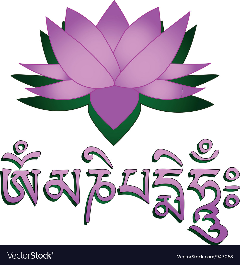 Lotus flower and mantra vector | Price: 1 Credit (USD $1)