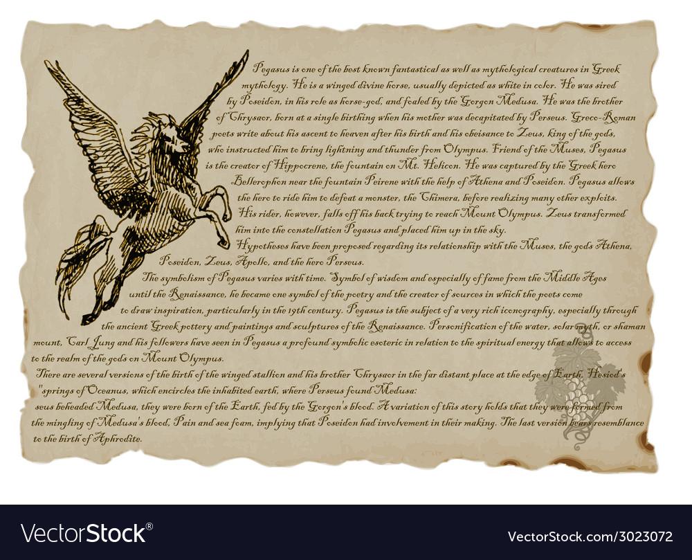 Creature or mystical monster pegasus vector | Price: 1 Credit (USD $1)