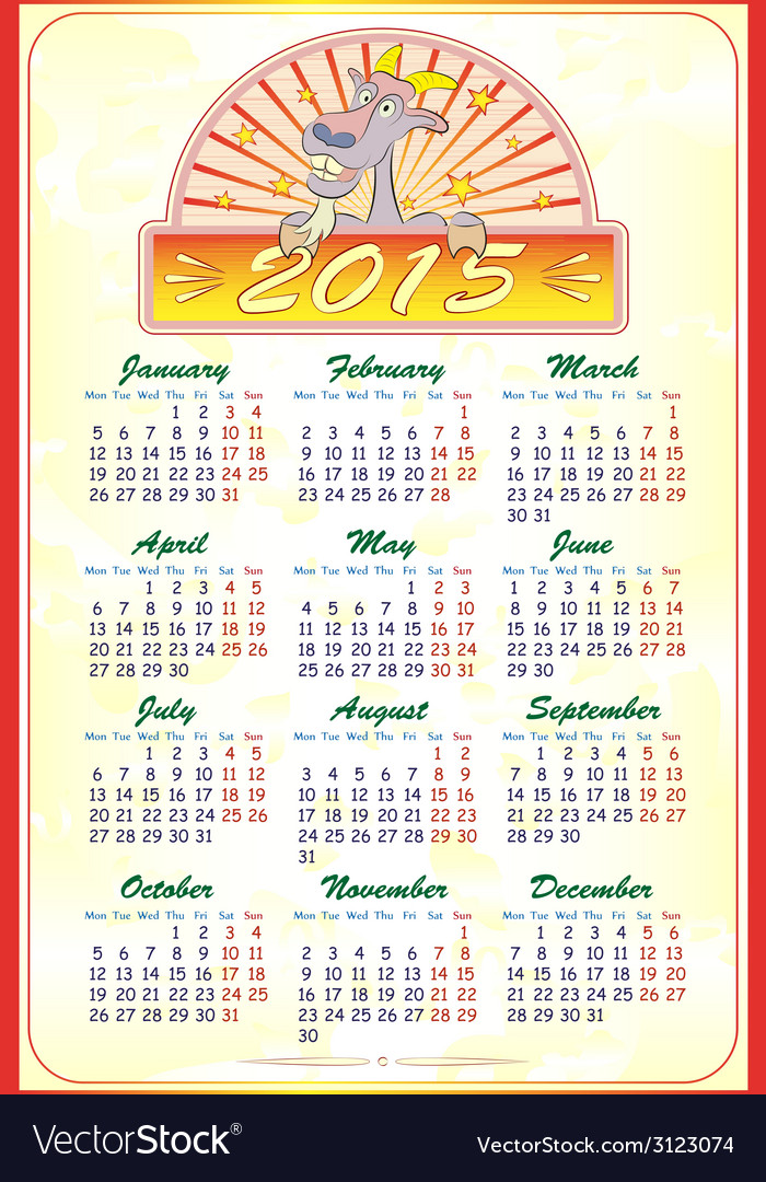 Calendar 2015 with a goat vector | Price: 1 Credit (USD $1)