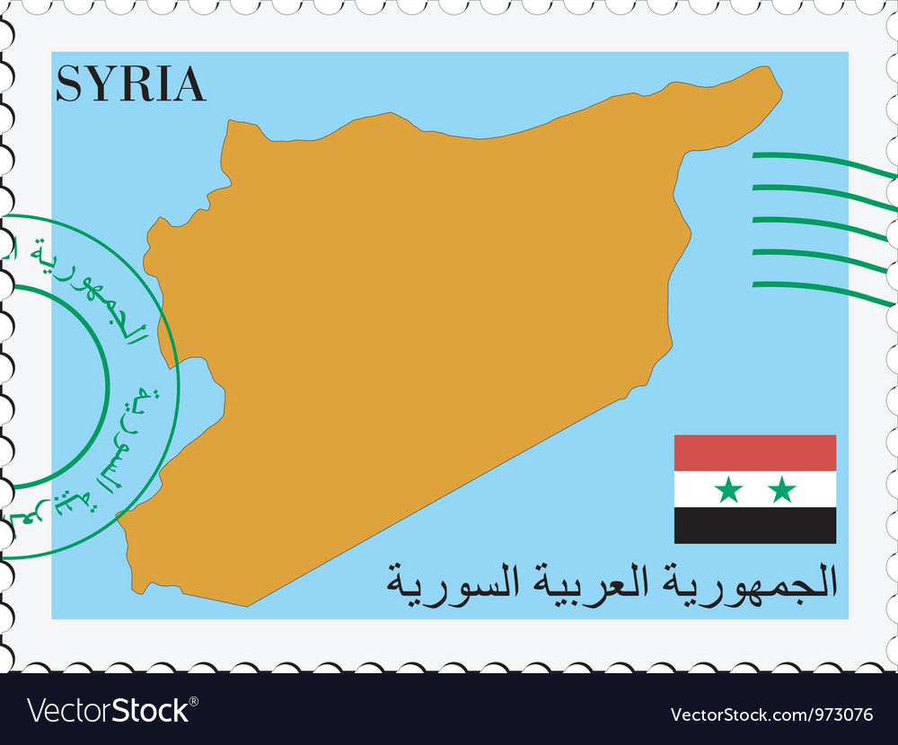 Mail to-from syria vector | Price: 1 Credit (USD $1)