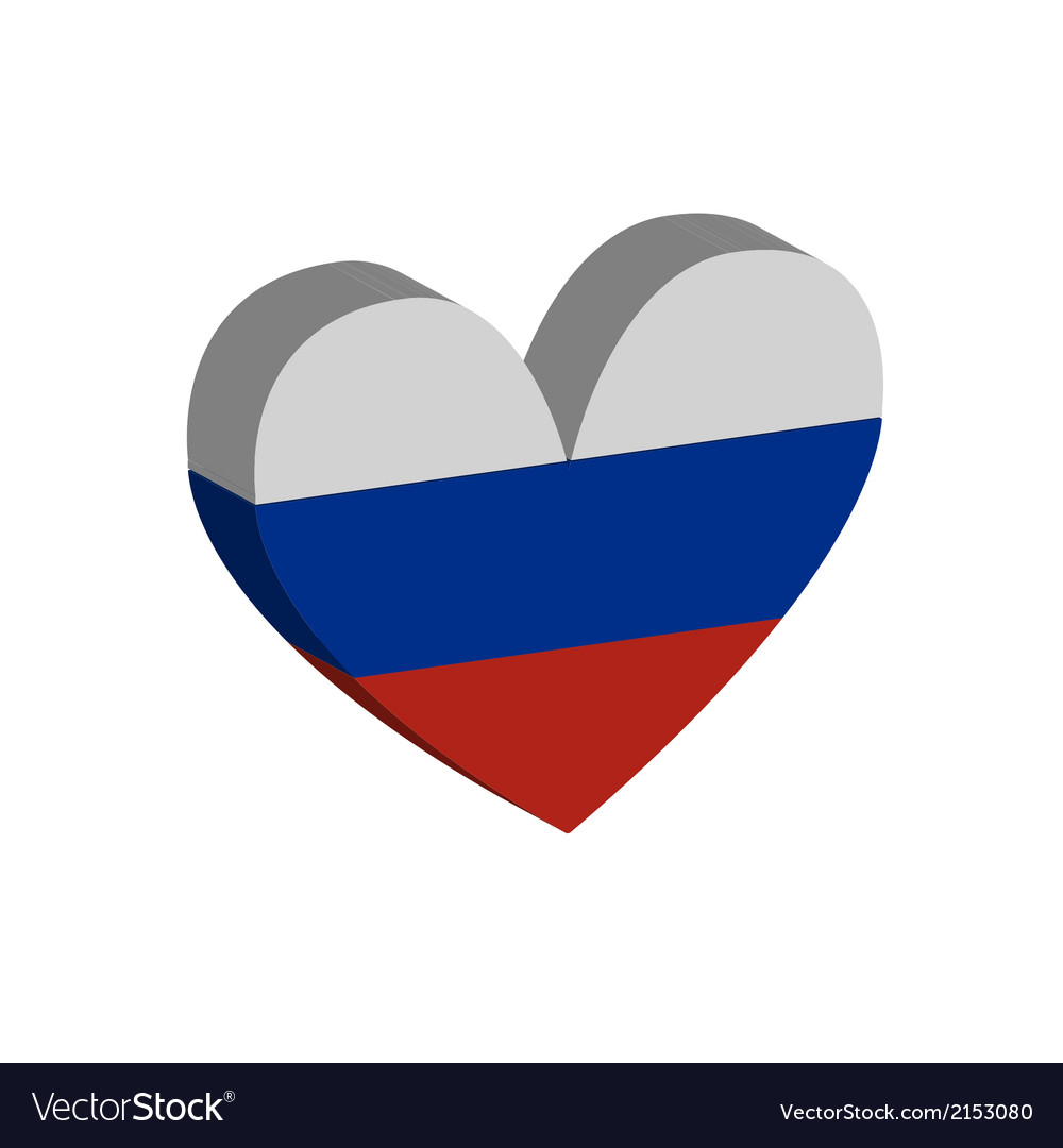 Hart russian flag vector | Price: 1 Credit (USD $1)