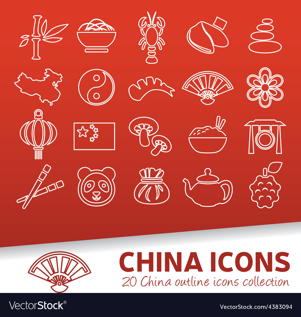 China outline icons vector | Price: 1 Credit (USD $1)