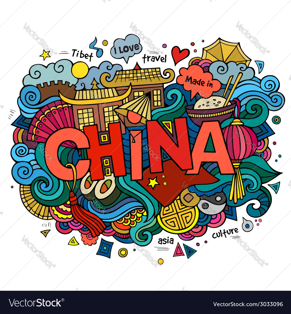China hand lettering and doodles elements vector | Price: 1 Credit (USD $1)