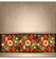 Abstract grunge brown background with red floral vector