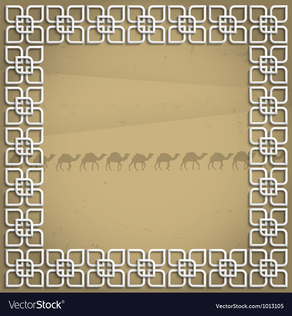 3d frame in arabic style vector | Price: 1 Credit (USD $1)