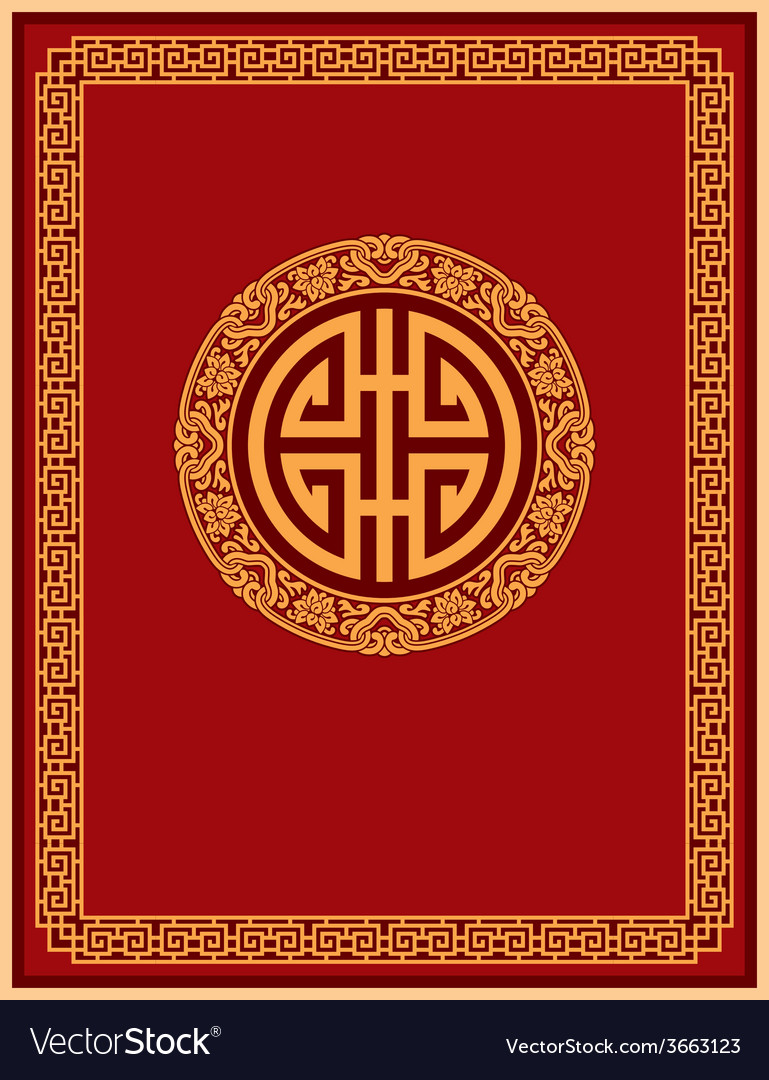 Chinese - oriental - frame and layout design vector