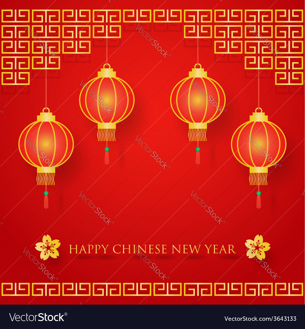 Chinese new year decoration vector | Price: 1 Credit (USD $1)