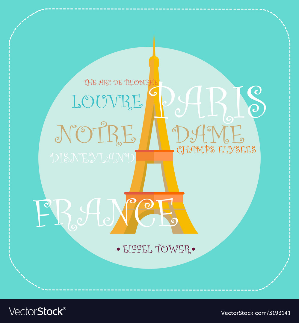 Eiffel tower paris icon vector | Price: 1 Credit (USD $1)