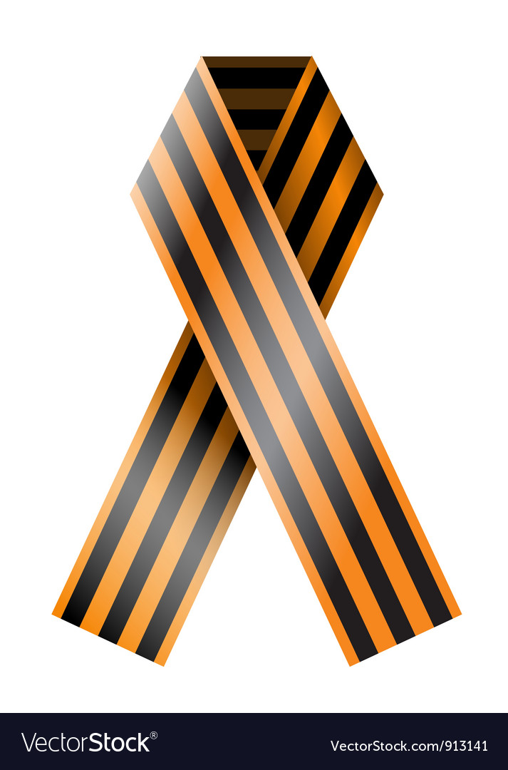 Victory day ribbon vector | Price: 1 Credit (USD $1)