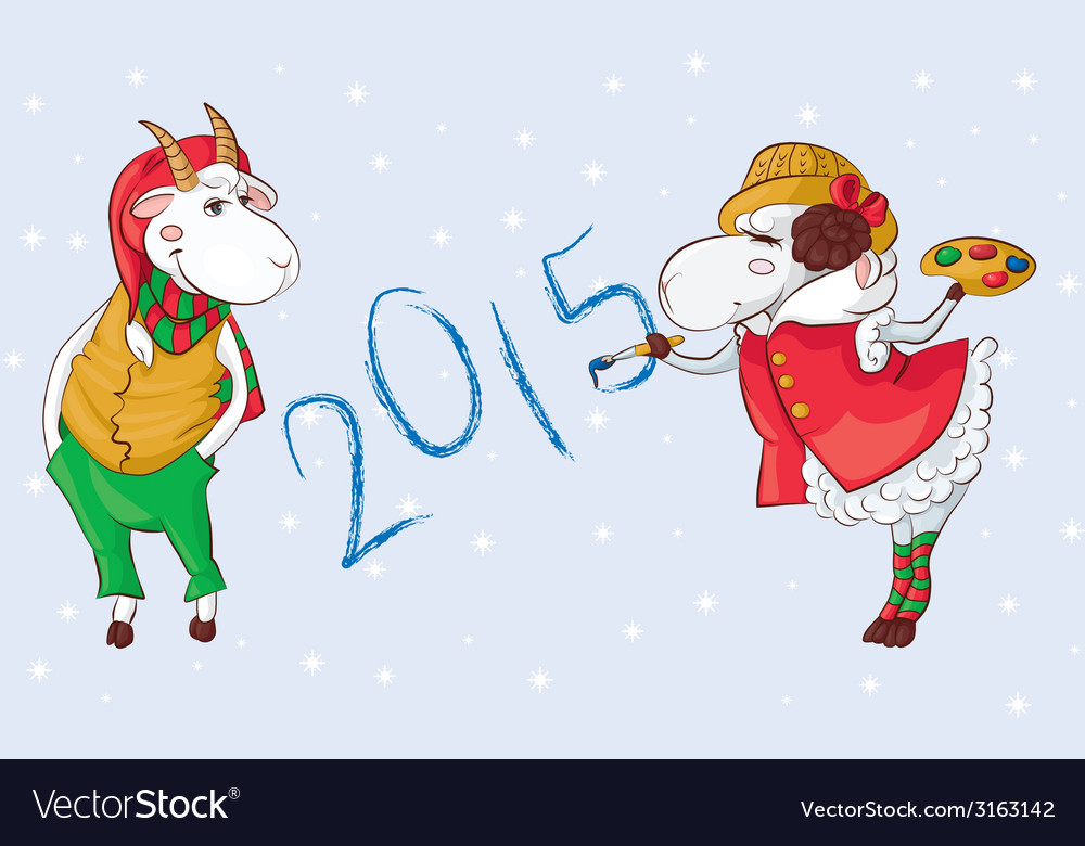 Goat sheep 2015 vector | Price: 1 Credit (USD $1)