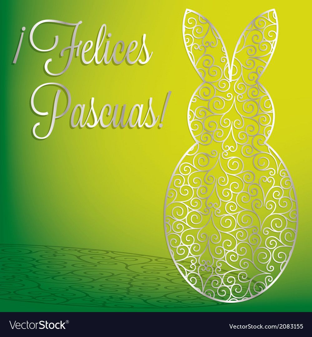 Filigree bunny happy easter card in format vector | Price: 1 Credit (USD $1)
