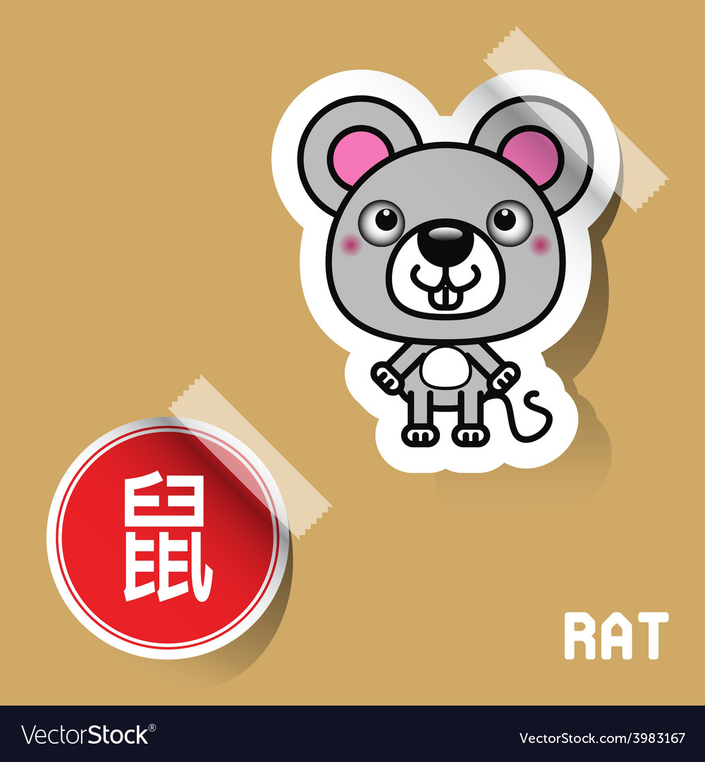 Chinese zodiac sign mouse sticker vector | Price: 1 Credit (USD $1)