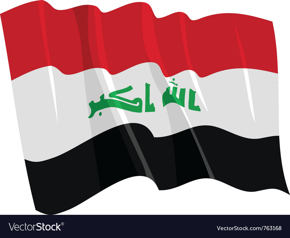 Political waving flag of iraq vector | Price: 1 Credit (USD $1)