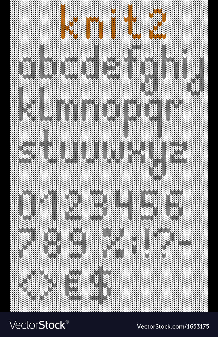 Knitted lowercase english alphabet vector | Price: 1 Credit (USD $1)