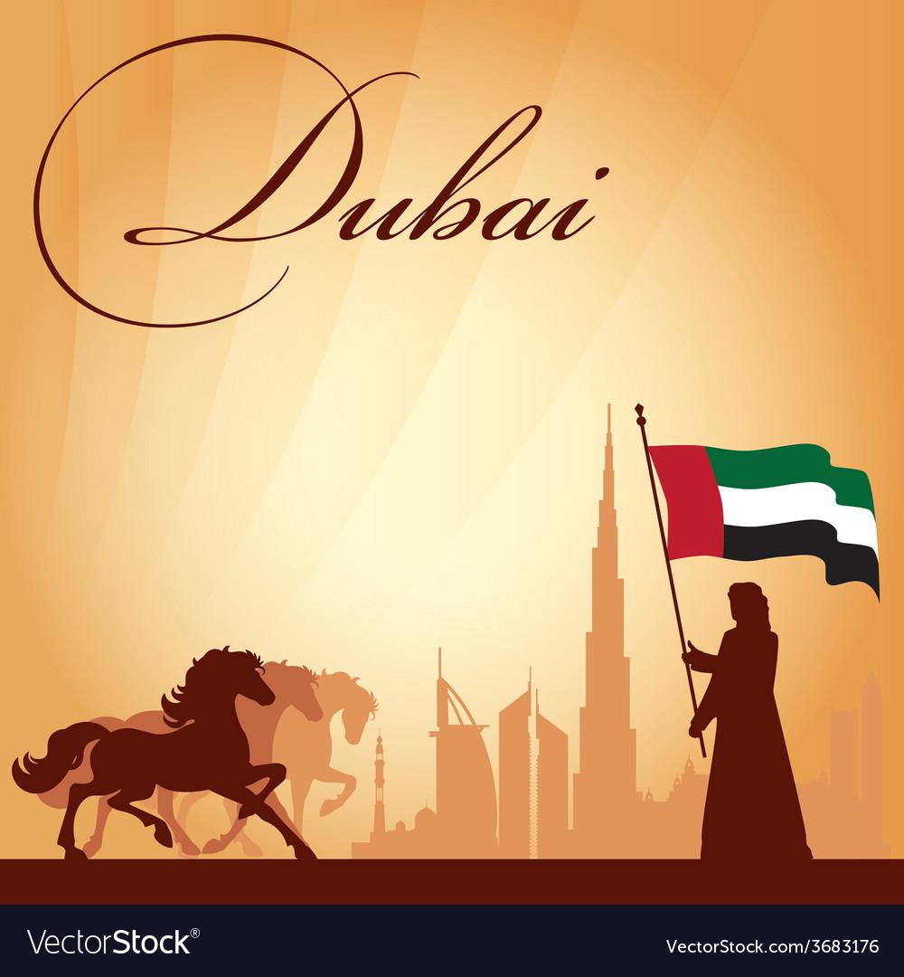 Dubai city skyline silhouette background vector | Price: 1 Credit (USD $1)