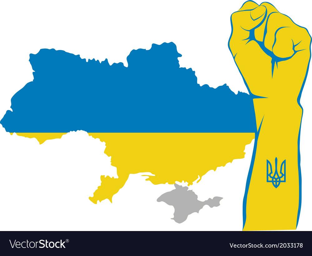 Map of ukraina vector | Price: 1 Credit (USD $1)