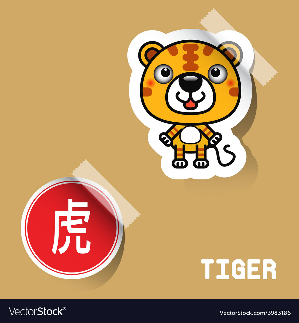 Chinese zodiac sign tiger sticker vector | Price: 1 Credit (USD $1)