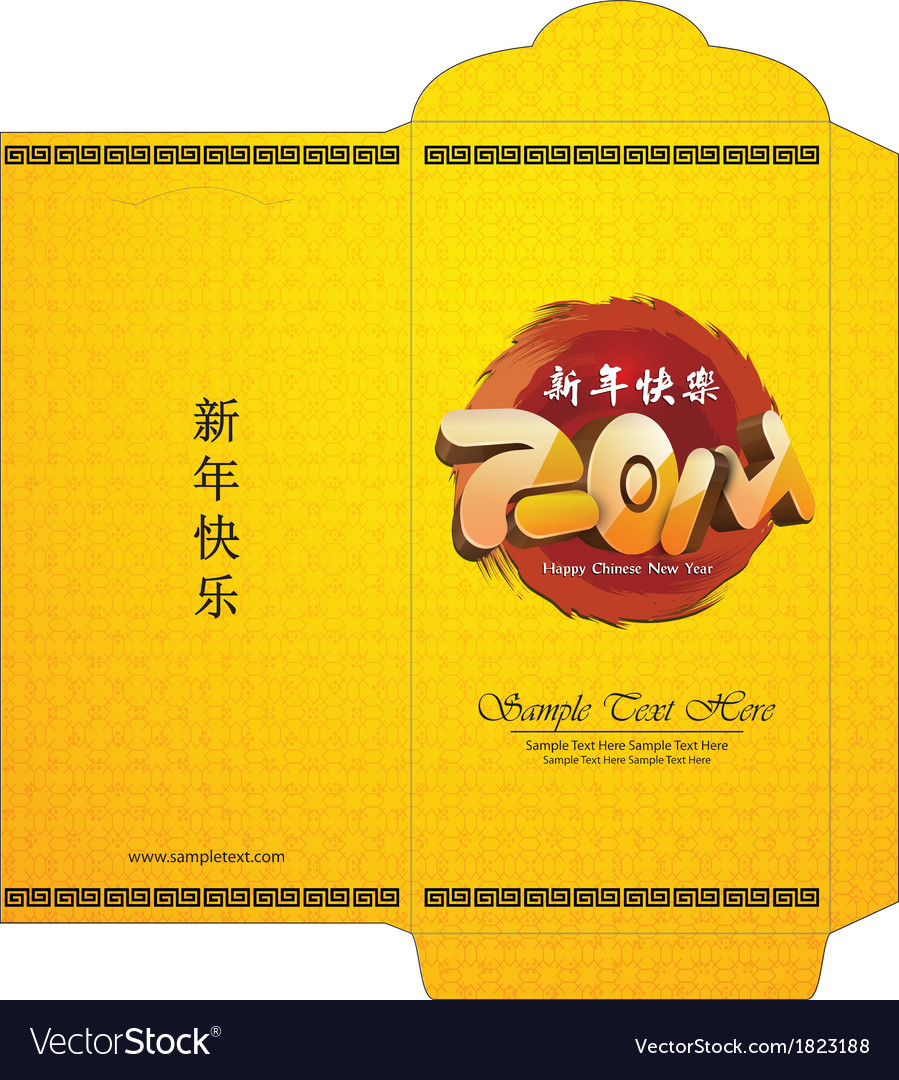 Chinese new year money packets vector | Price: 1 Credit (USD $1)