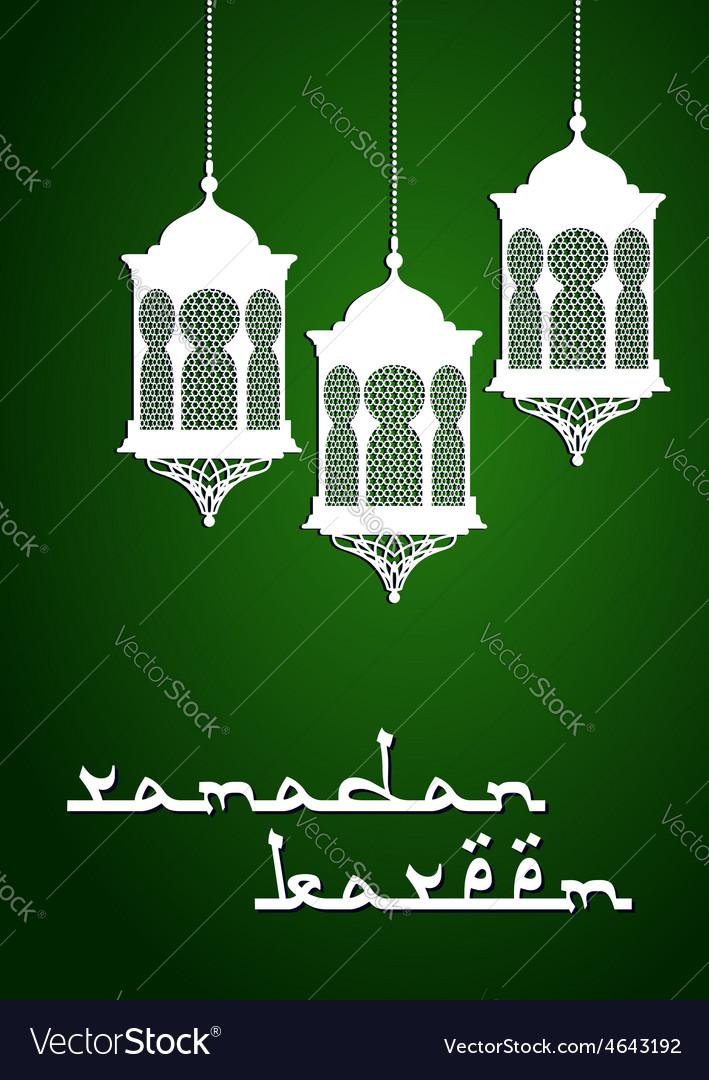 Ramadan kareem holiday card with white lantern vector | Price: 1 Credit (USD $1)