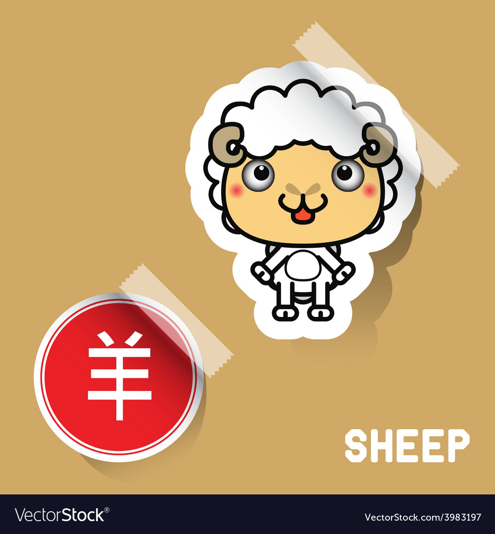 Chinese zodiac sign sheep sticker vector | Price: 1 Credit (USD $1)