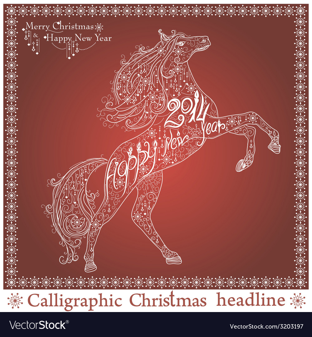 Christmas lace card vector | Price: 1 Credit (USD $1)
