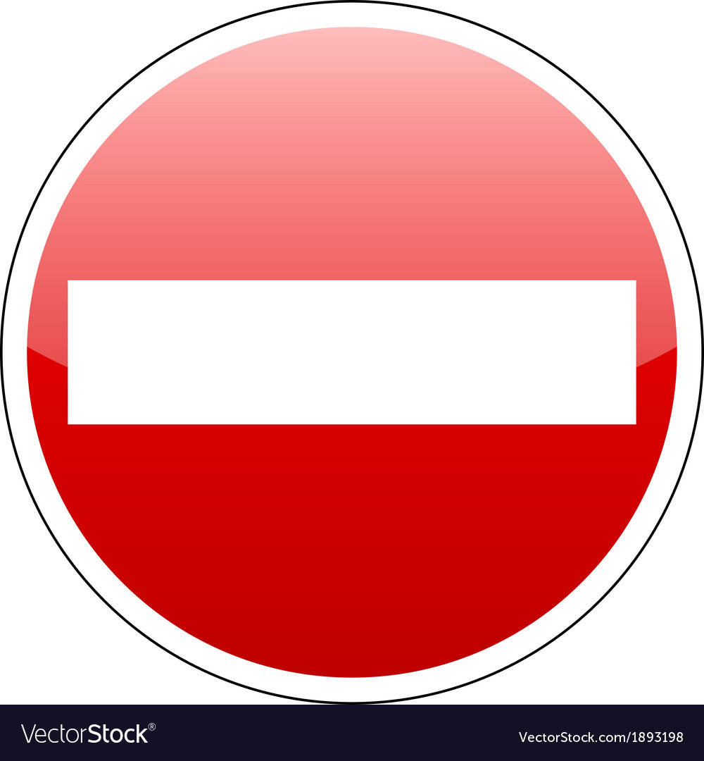 No entrance sign red vector | Price: 1 Credit (USD $1)