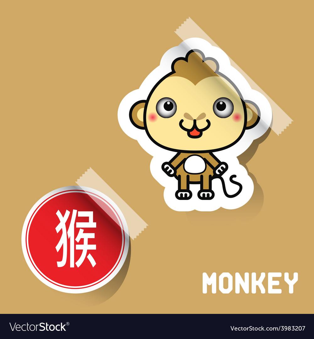 Chinese zodiac sign monkey sticker vector | Price: 1 Credit (USD $1)