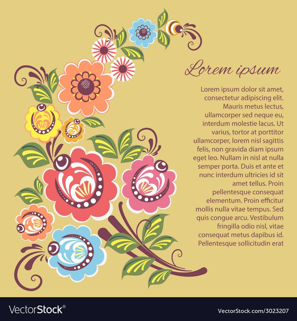 Folk russian floral ornament vector | Price: 1 Credit (USD $1)