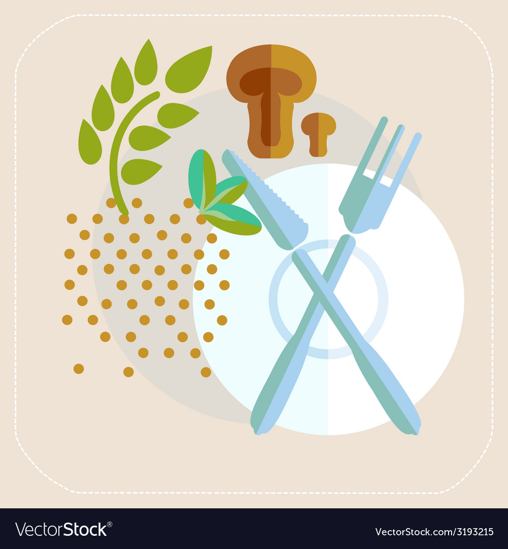 Spices cutlery mushrooms kitchen icon vector | Price: 1 Credit (USD $1)