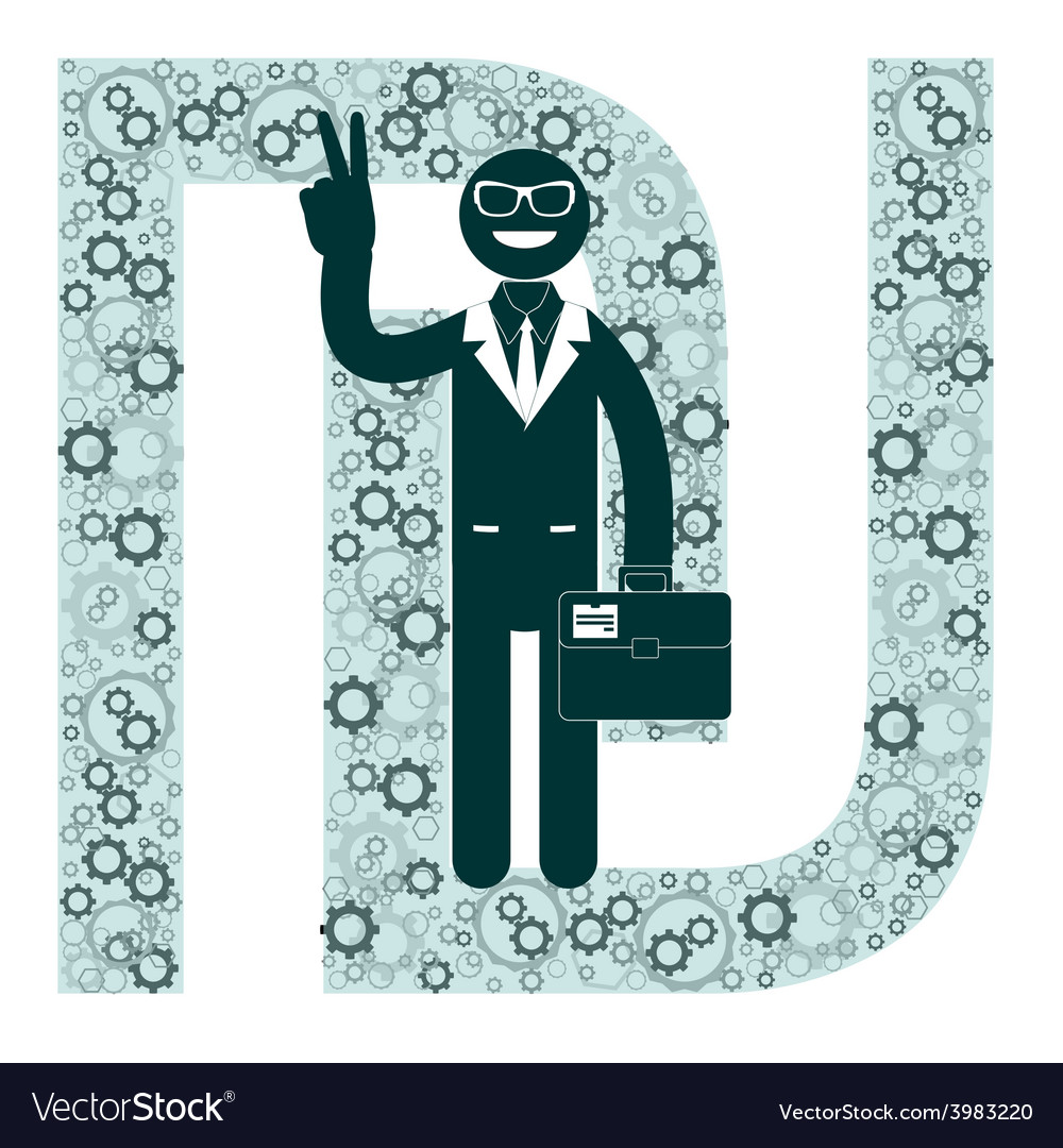 Businessman and sign shekel vector | Price: 1 Credit (USD $1)