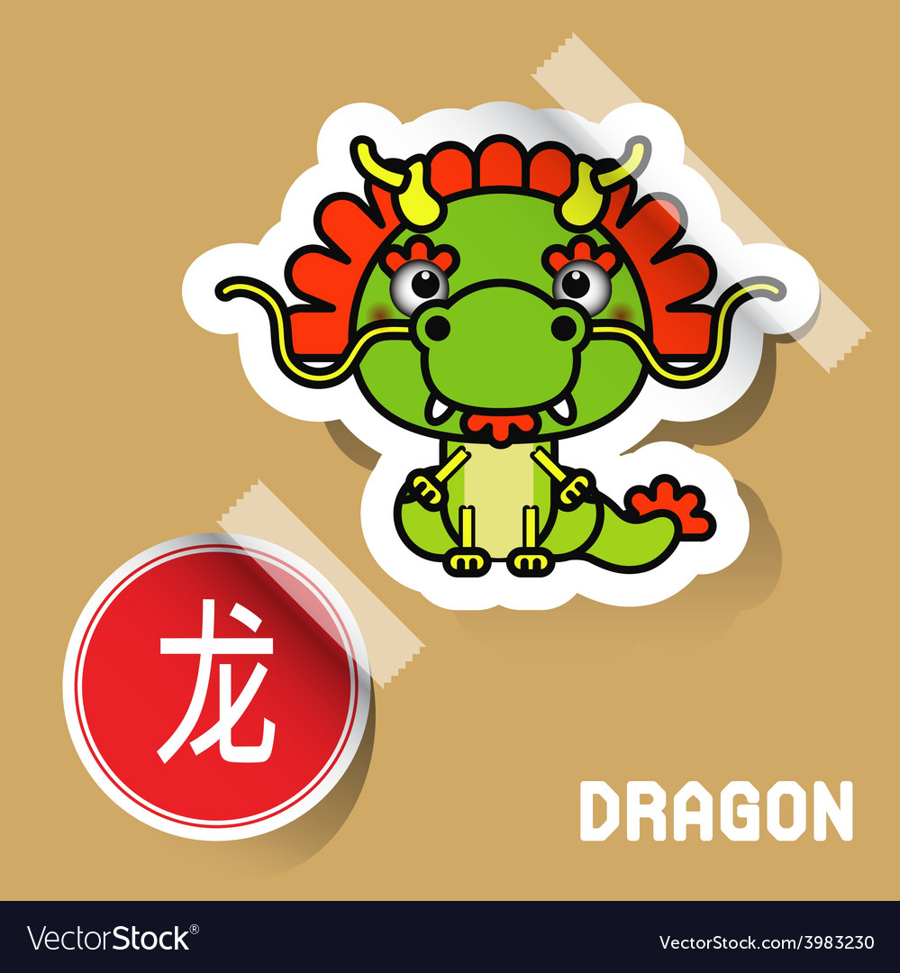 Chinese zodiac sign dragon sticker vector | Price: 1 Credit (USD $1)