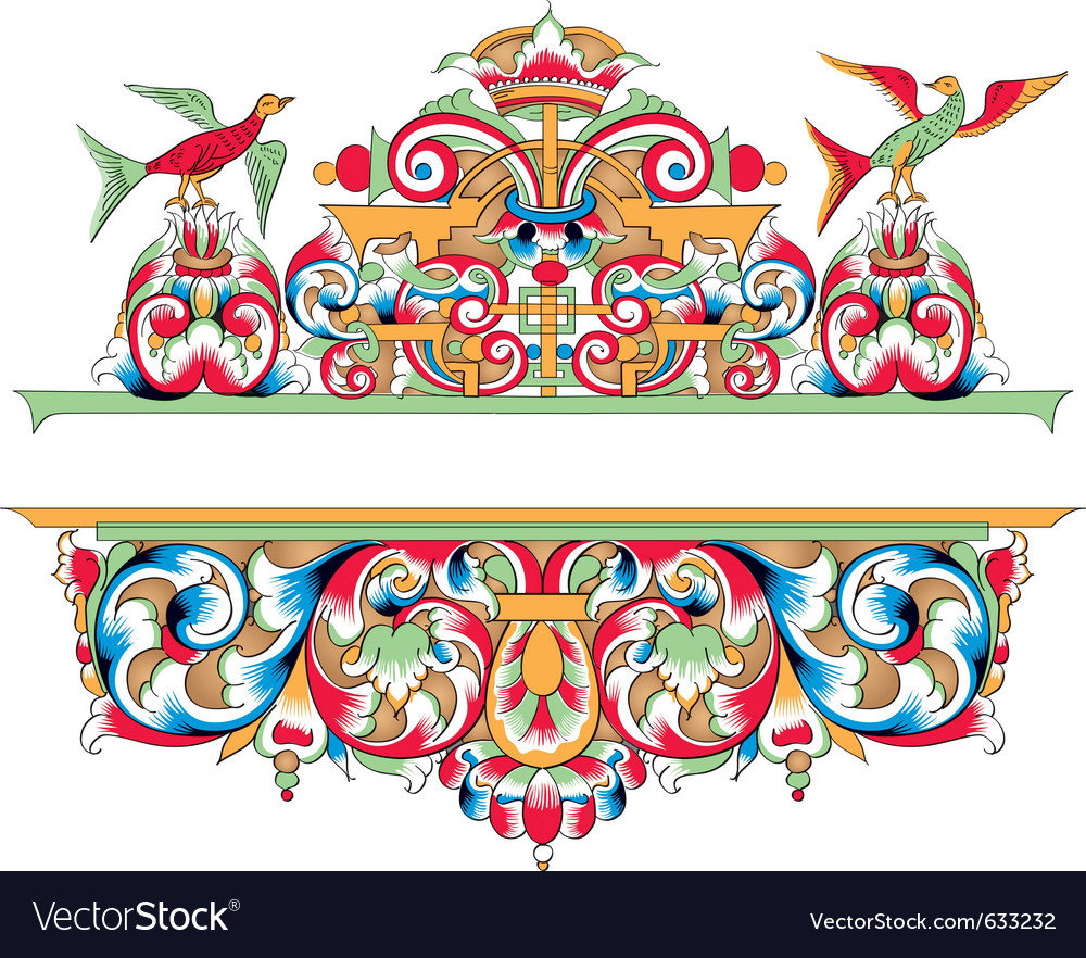 Fragment of drawing orthodoxy pattern russia vector | Price: 1 Credit (USD $1)