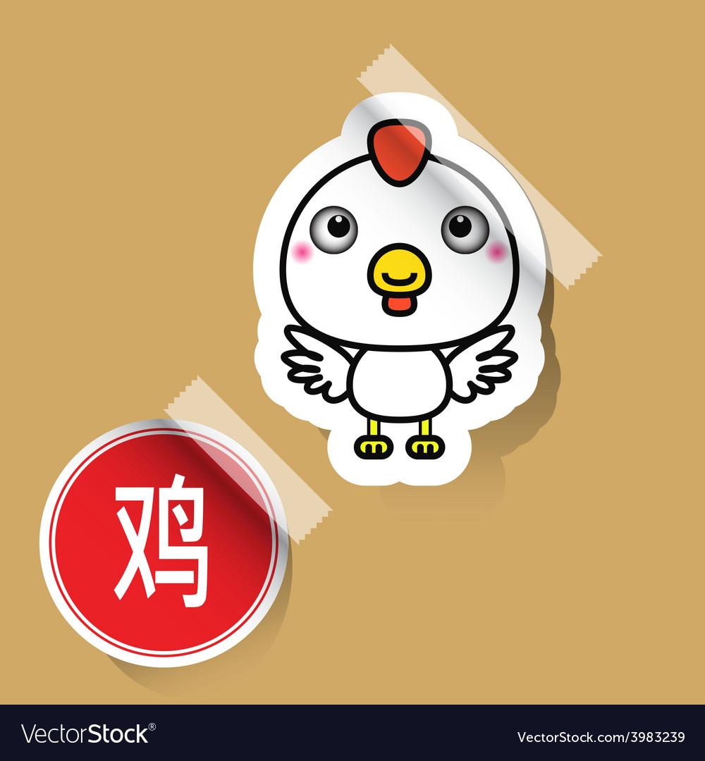 Chinese zodiac sign chicken sticker vector | Price: 1 Credit (USD $1)