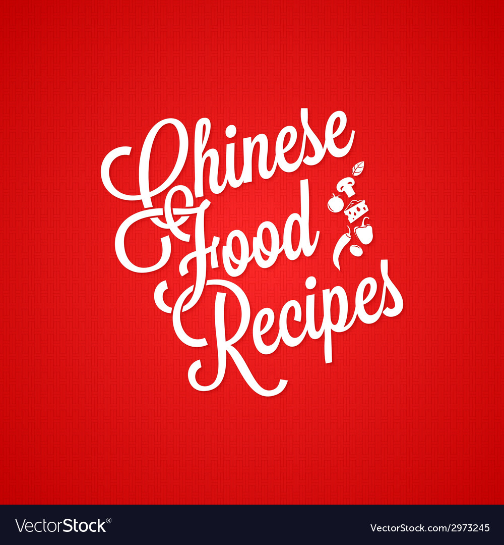 Chinese food vintage lettering background vector | Price: 1 Credit (USD $1)