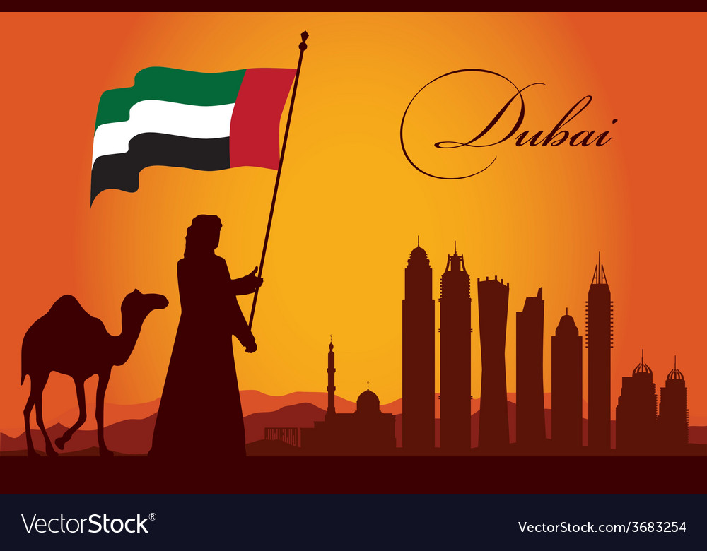 Dubai city skyline silhouette background vector | Price: 1 Credit (USD $1)