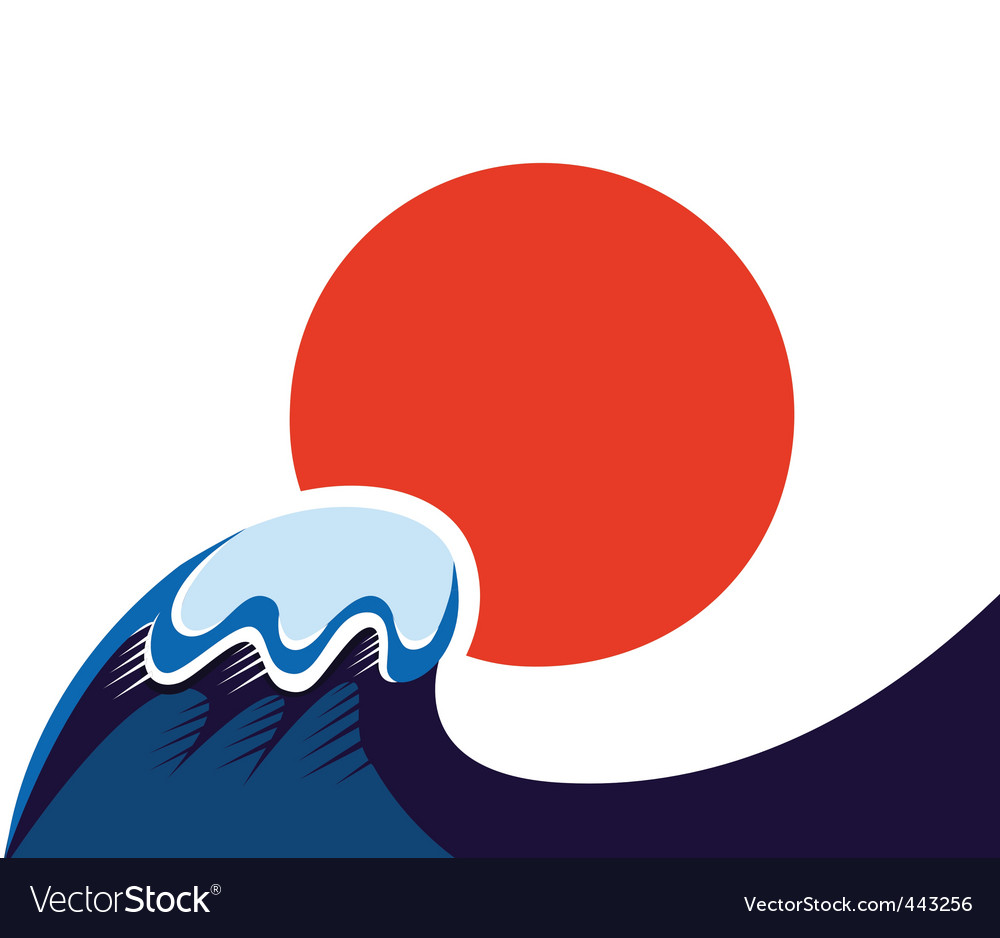 Japan sun and tsunami symbol vector | Price: 1 Credit (USD $1)