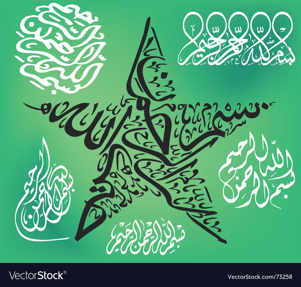 Islamic artistic design vector | Price: 1 Credit (USD $1)