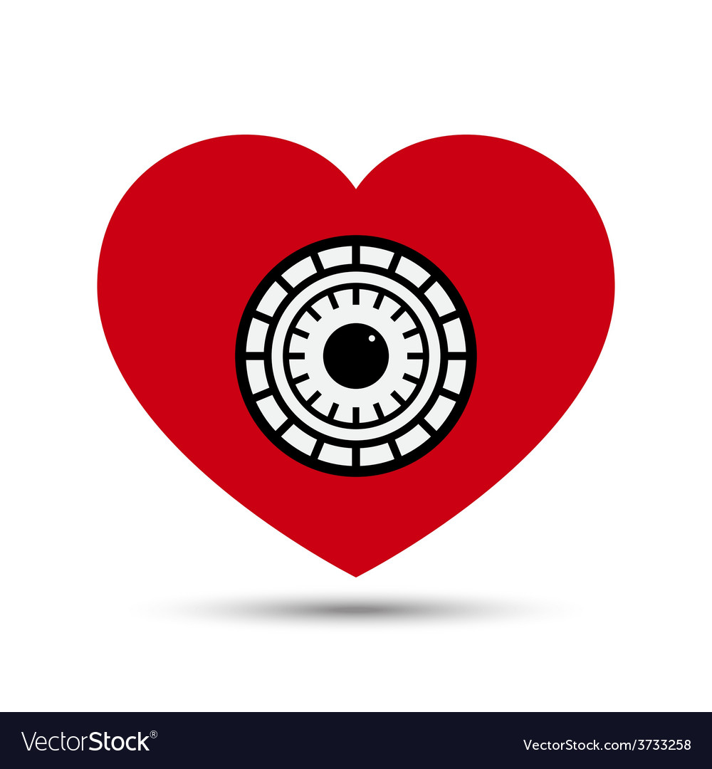 Love heart safe security concept vector | Price: 1 Credit (USD $1)