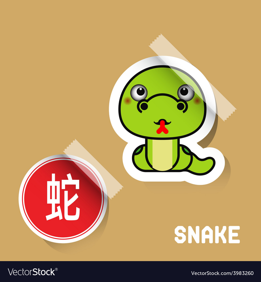 Chinese zodiac sign snake sticker vector | Price: 1 Credit (USD $1)