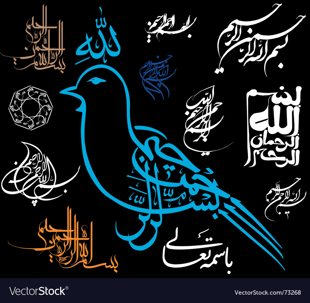 Islamic artistic vector | Price: 1 Credit (USD $1)