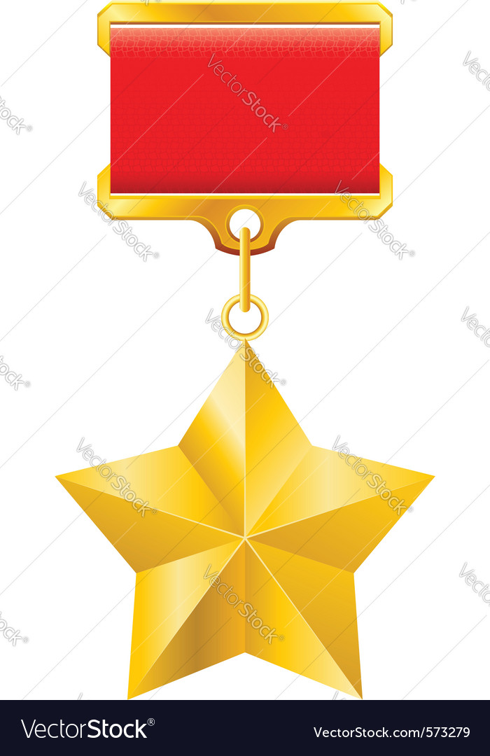 Soviet union gold star vector | Price: 1 Credit (USD $1)