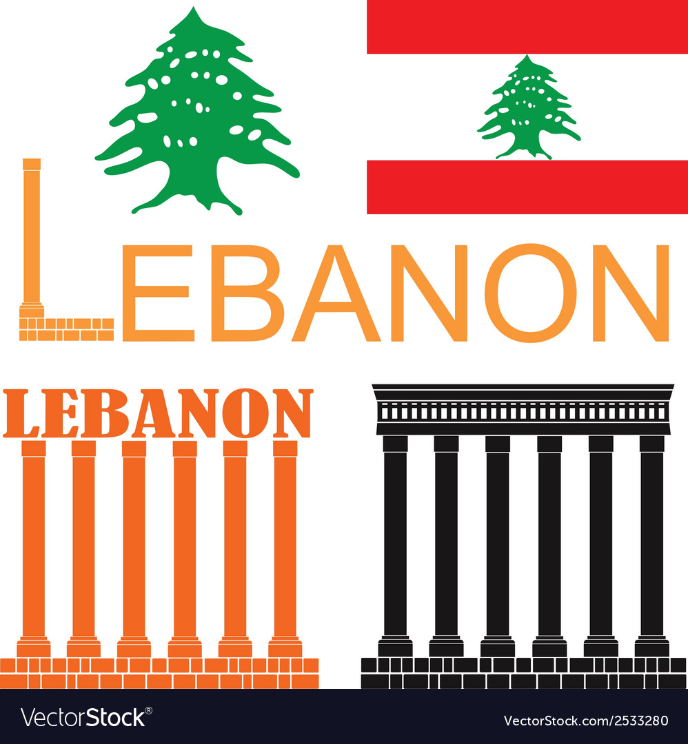 Lebanon vector | Price: 1 Credit (USD $1)
