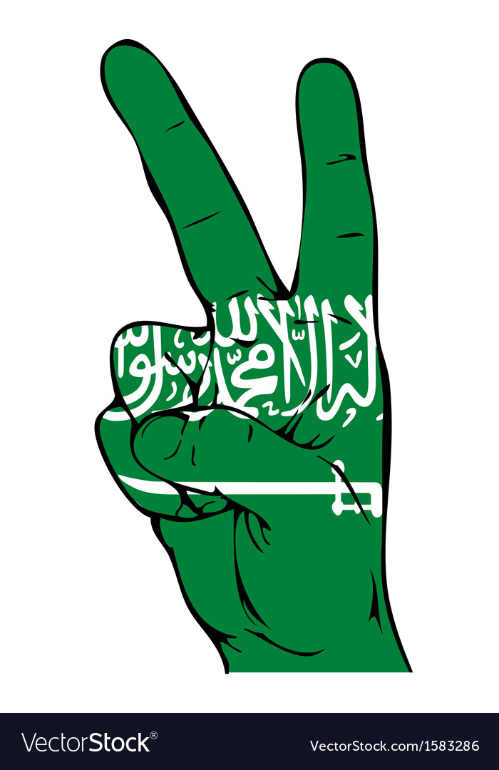 Peace sign of the saudi arabian flag vector | Price: 1 Credit (USD $1)