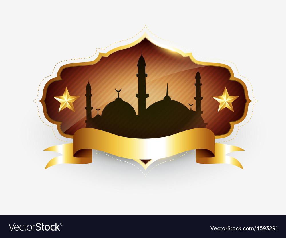 Islamic golden label vector | Price: 1 Credit (USD $1)