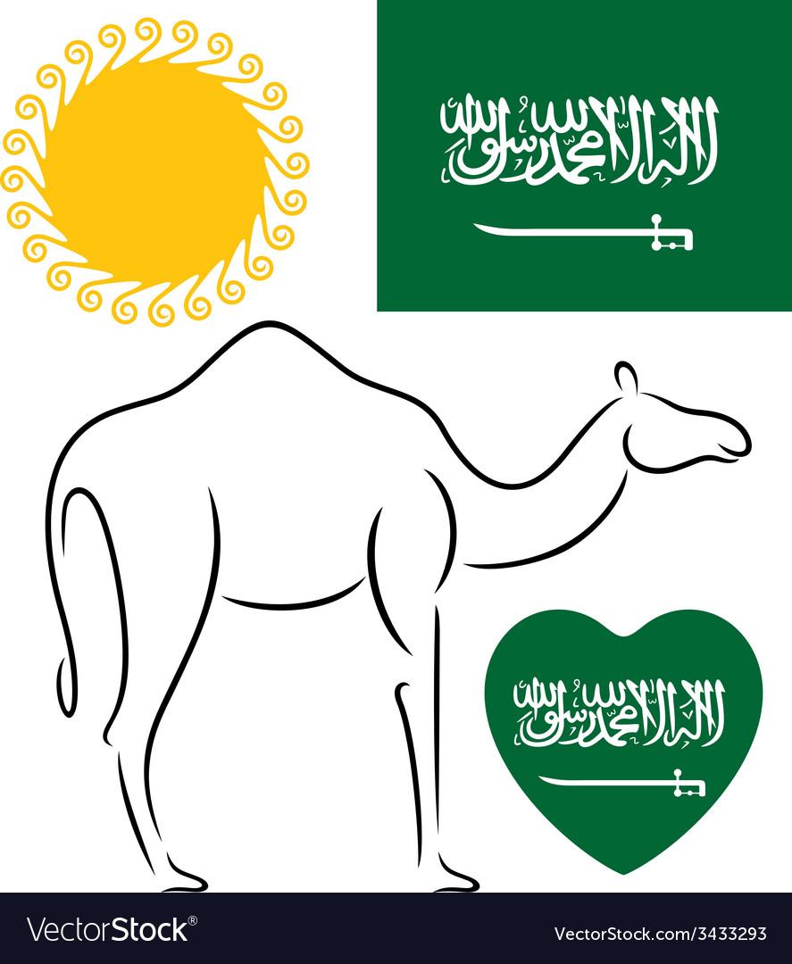 Saudi arabia vector   Price: 1 Credit (USD $1)