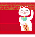 Traditional chinese cat of luck card vector