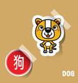 Chinese zodiac sign dog sticker vector