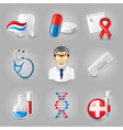 New medical icons vector