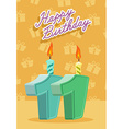 11 years celebration 11nd happy birthday vector