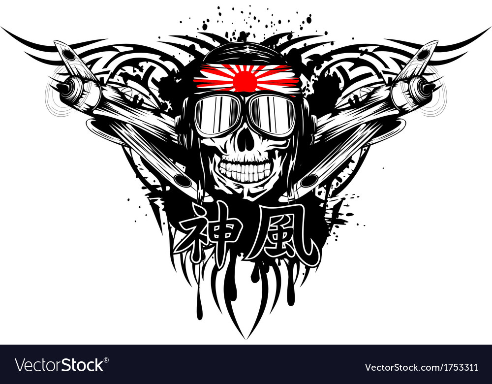 Kamikaze and airplane 2 vector | Price: 1 Credit (USD $1)